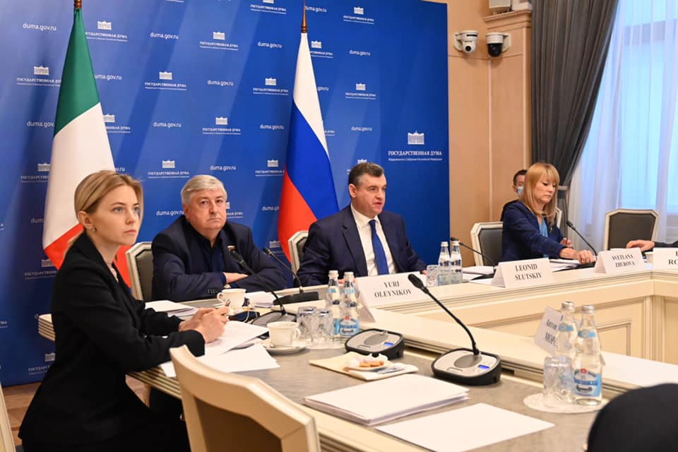 Leonid Slutsky commented on the first joint meeting of the foreign policy parliamentary committees of Russia and Italy